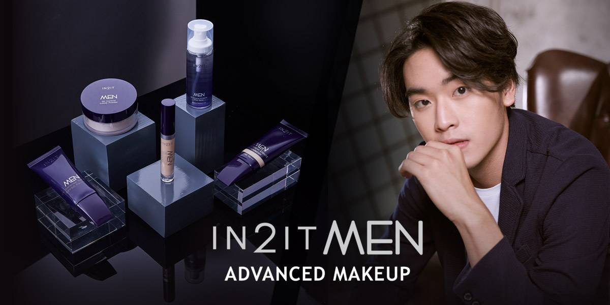 Men Makeup Collection